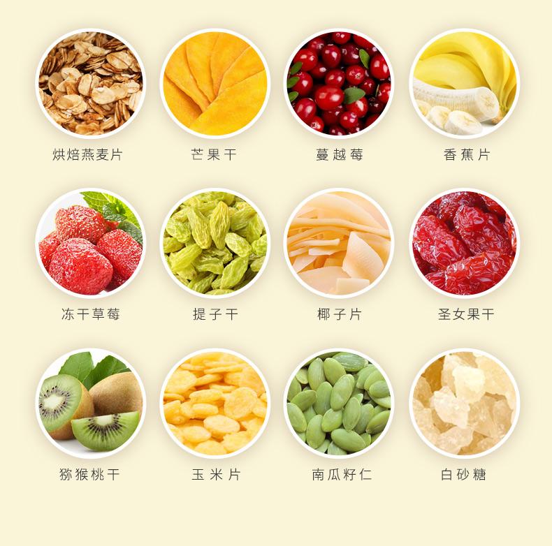 水果 (5).jpg