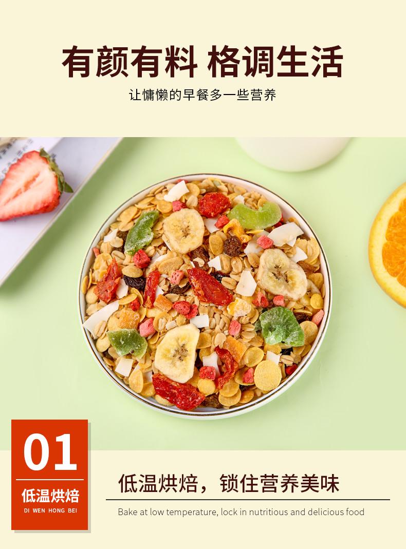 水果 (7).jpg