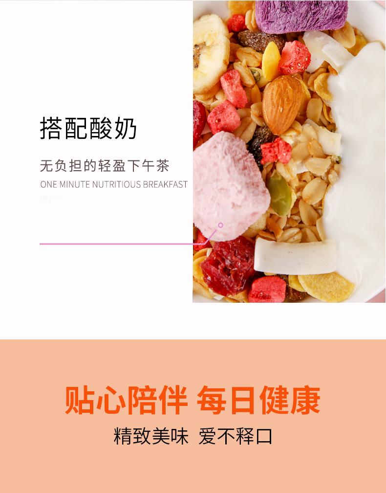 酸奶_09.jpg